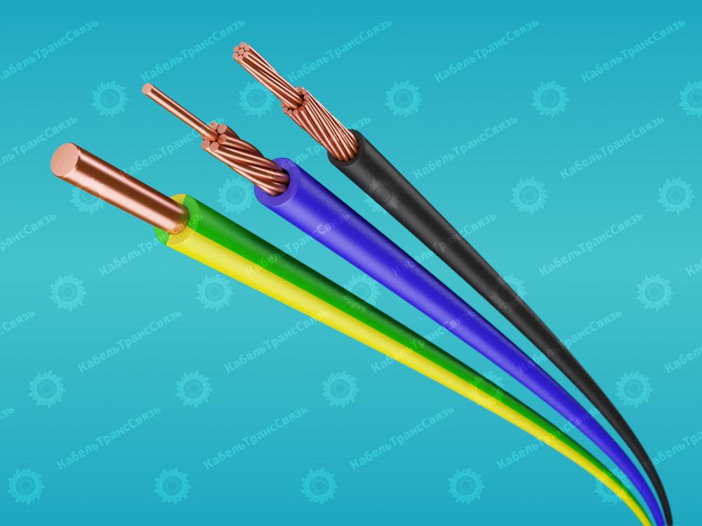 кабель ввгнг а ls 5х2.5 цена этм
